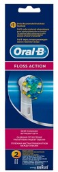 Oral-B EB25 Floss Action 2шт
