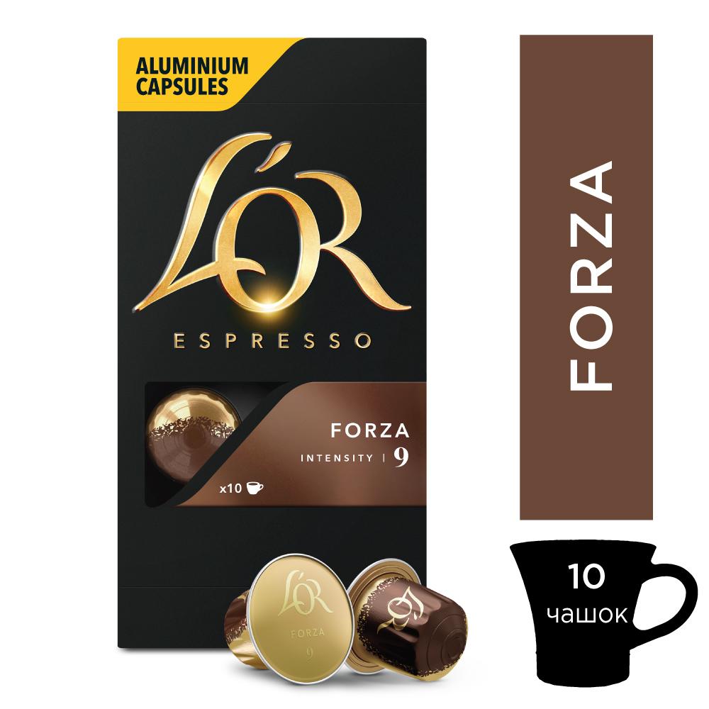 набор кофе в капсулах L Or